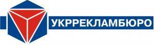 Компания ООО Укррекламбюро